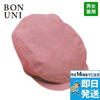 28306 BONUNI(ボストン商会) ハンチング(男女兼用) チェック