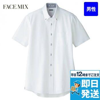 FB5027M FACEMIX ドライ 吸汗速乾ニットシャツ/半袖(男性用)