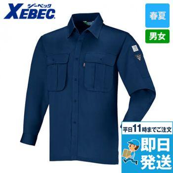 ジーベック 3193 [春夏用]リサイクル長袖シャツ(男女兼用)