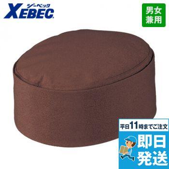 ジーベック 25704 飲食 和帽子(作務衣向け)(男女兼用)