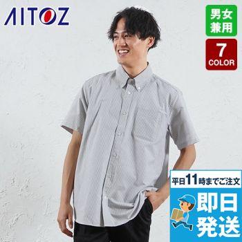 AZ7872 アイトス オックスボタンダウン半袖シャツ(男性用)