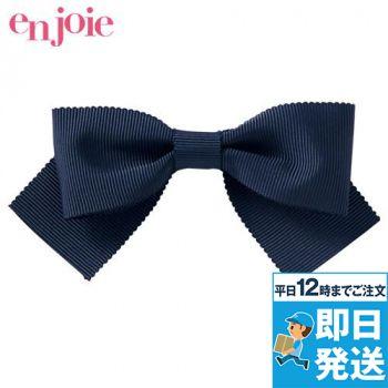 en joie(アンジョア) OP126 リボンブローチ 93-OP126