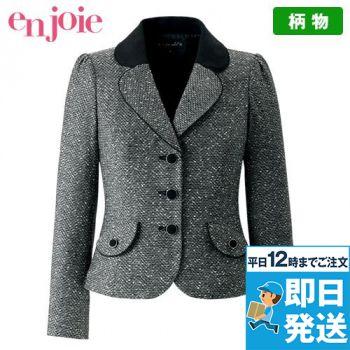 en joie(アンジョア) 81685 フラップポケットをあしらったツイードの大人可愛いテーラードジャケット