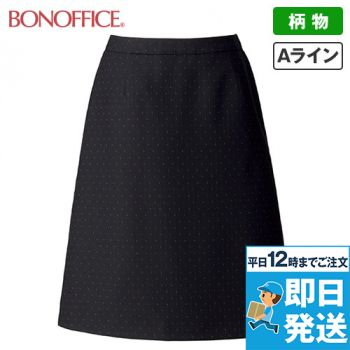 BONMAX AS2288 [通年]ディライト Aラインスカート ドット 36-AS2288