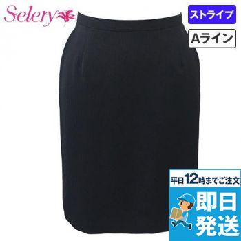 S-16091 SELERY(セロリー) Aラインスカート ストライプ 99-S16091