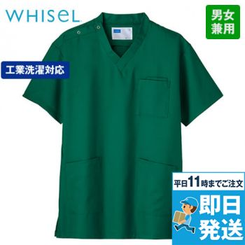 自重堂WHISEL WH11485 スクラブ(男女兼用)