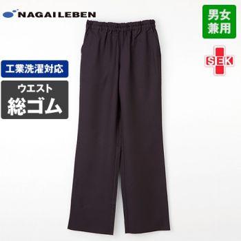 RT5063 ナガイレーベン(nagaileben) メディフォルテ パンツ(男女兼用)