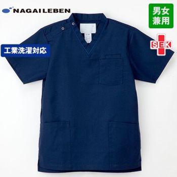 SL5092 ナガイレーベン(nagaileben) スクラブ(男女兼用)