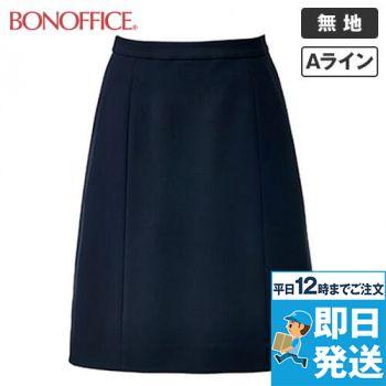 AS2302 BONMAX/ミニヘリンボーン Aラインスカート 無地 36-AS2302