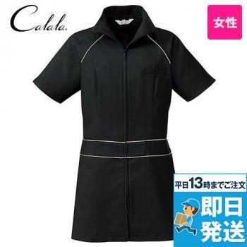 CL-0262 キャララ(Calala) チュニック(女性用)