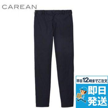 CAK163 キャリーン パンツ(男女兼用)