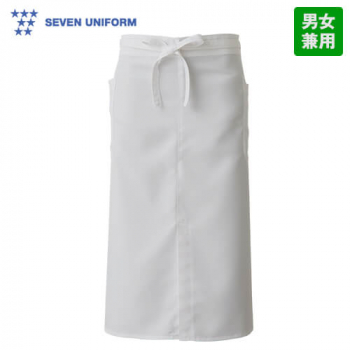 CT2365 セブンユニフォーム ロングエプロン(男女兼用)