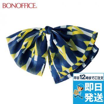 BCA9112 BONMAX 柔らかな素材感が女性らしいブローチタイプのシフォンリボン スカーフブローチ