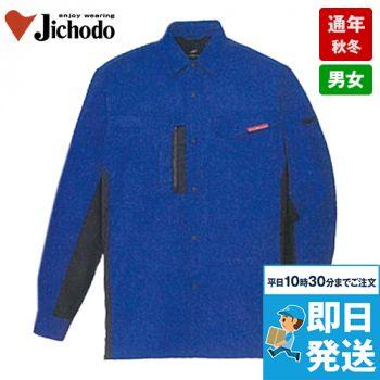 87104 自重堂 製品制電ストレッチ長袖シャツ(男女兼用)