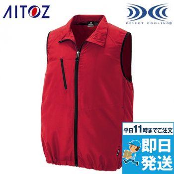 AZ-50196 アイトス 空調服 ベスト(男女兼用) ポリ100%