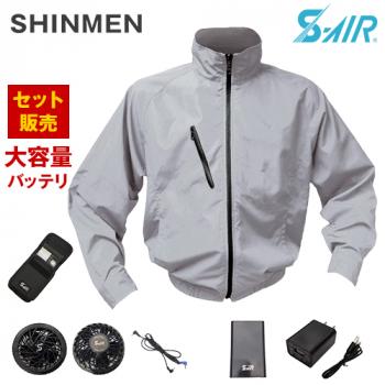 88200SET シンメン S-AIR SK型ブルゾン
