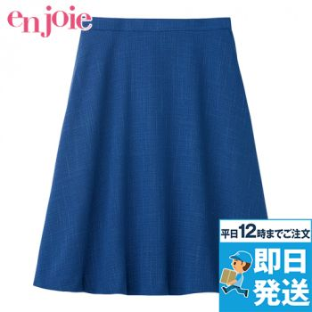 en joie(アンジョア) 56694 ふんわりと軽く肌ざわりがよいフレアースカート