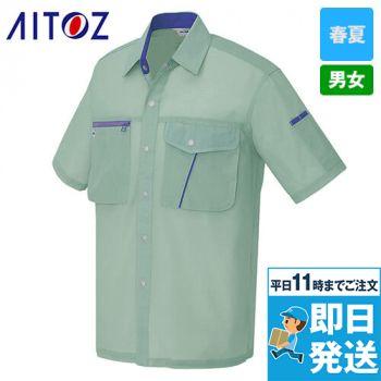AZ236 アイトス イエッち!おすすめ! シャツ/半袖(男女兼用/清涼素材)