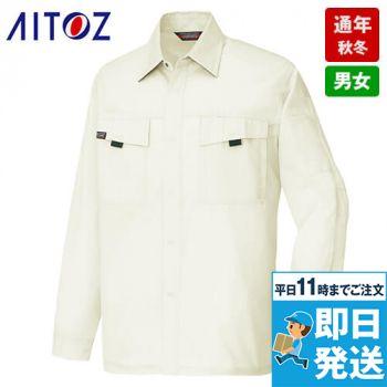 AZ5575 アイトス ムービンカットEX 長袖シャツ(薄地)