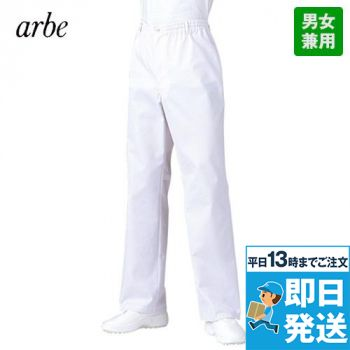 AS-6001 チトセ(アルベ) イージーパンツ(男女兼用)