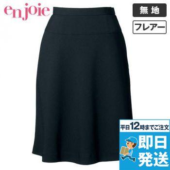 en joie(アンジョア) 51412