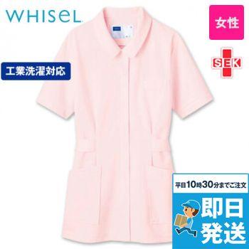 自重堂 WH10301 WHISEL レディースチュニック(女性用)