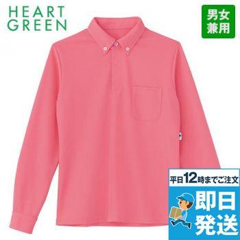 HM2188 ハートグリーン 長袖プルオーバー(男女兼用)