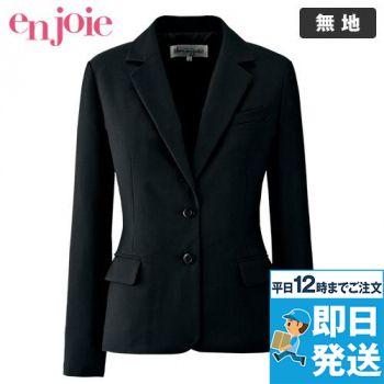 en joie(アンジョア) 81550 光沢×しなやか風合いのストレッチジャケット 無地 93-81550