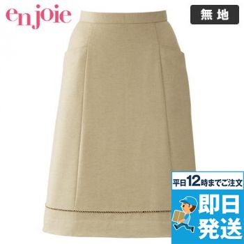en joie(アンジョア) 51522 [通年]上品可愛いベージュのAラインスカート 無地 93-51522