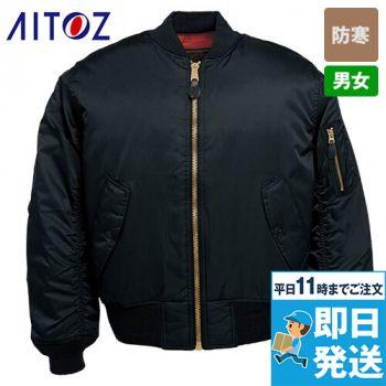 AZ10702 アイトス MA-1 防寒