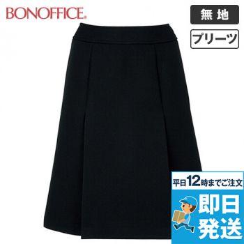 AS2248 BONMAX/エターナル プリーツスカート 無地 36-AS2248