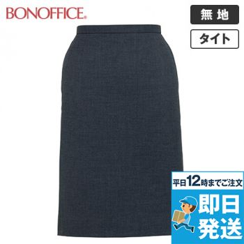 AS2268 BONMAX/セゾン スカート 無地
