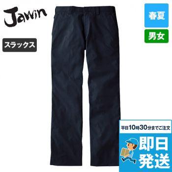 55501 自重堂JAWIN [春夏用]ノータックパンツ