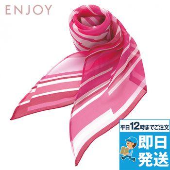 EAZ172 enjoy スカーフ
