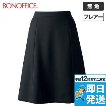 AS2281 BONMAX/インプレス フレアースカート 無地 36-AS2281