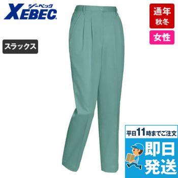 ジーベック 9104 制電スラックス(JIS T8118適合)(女性用)