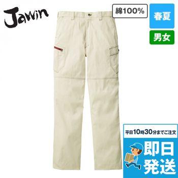 55902 自重堂JAWIN [春夏用]ノータックカーゴパンツ(綿100%)(新庄モデル)