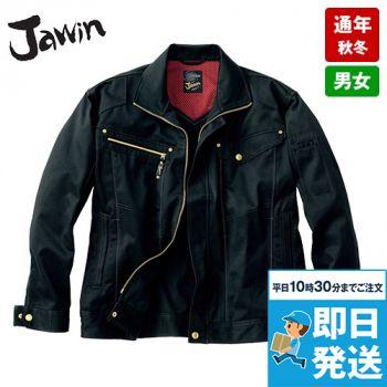 自重堂 51500 [秋冬用]JAWIN 発熱加工長袖ジャンパー