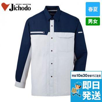 86304 自重堂 [春夏用]ドライオックス吸汗速乾長袖シャツ