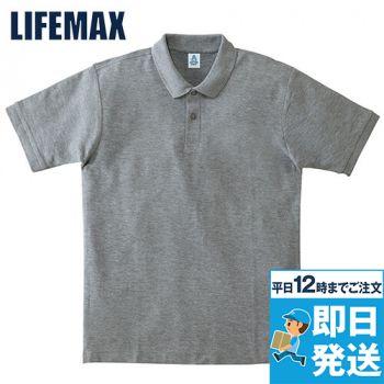 MS3113 LIFEMAX CVCポロ