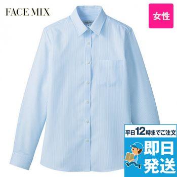 FB4030L FACEMIX 長袖吸水速乾ブラウス(女性用)