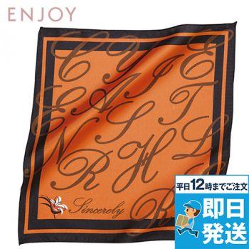 EAZ540 enjoy 大切な想いのメッセージをデザインしたダイアモンドリリーのミニスカーフ