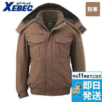 ジーベック 212 綿100%防寒ブルゾン 襟ボア