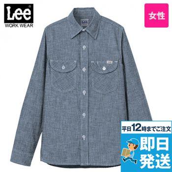 LCS43003 Lee シャンブレーシャツ/長袖(女性用)