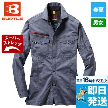 バートル 7045 ストレッチドビー長袖シャツ(男女兼用)