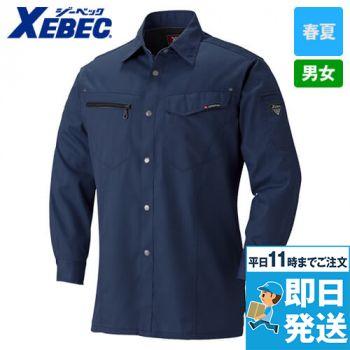 ジーベック 1633 [春夏用]T/Cサマーツイル長袖シャツ(男女兼用)