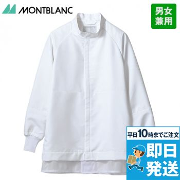 CP8721-2 MONTBLANC ブルゾン/長袖(男女兼用)