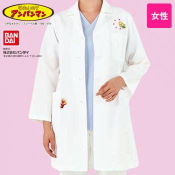 [在庫限り]ANP261-C/10 アンパンマン 診察衣 ドクターコート(女性用)(ハーフ丈)