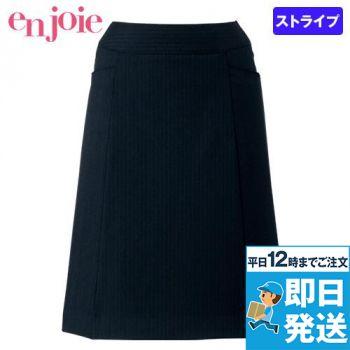 en joie(アンジョア) 51763 きちんと感のあるドット柄ストライプのAラインスカート(53cm丈)