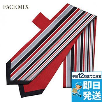 FA9462 FACEMIX スカーフ